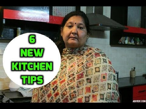6 Useful & Important Kitchen Tips In Hindi || Tried & Tested Kitchen Tricks ||