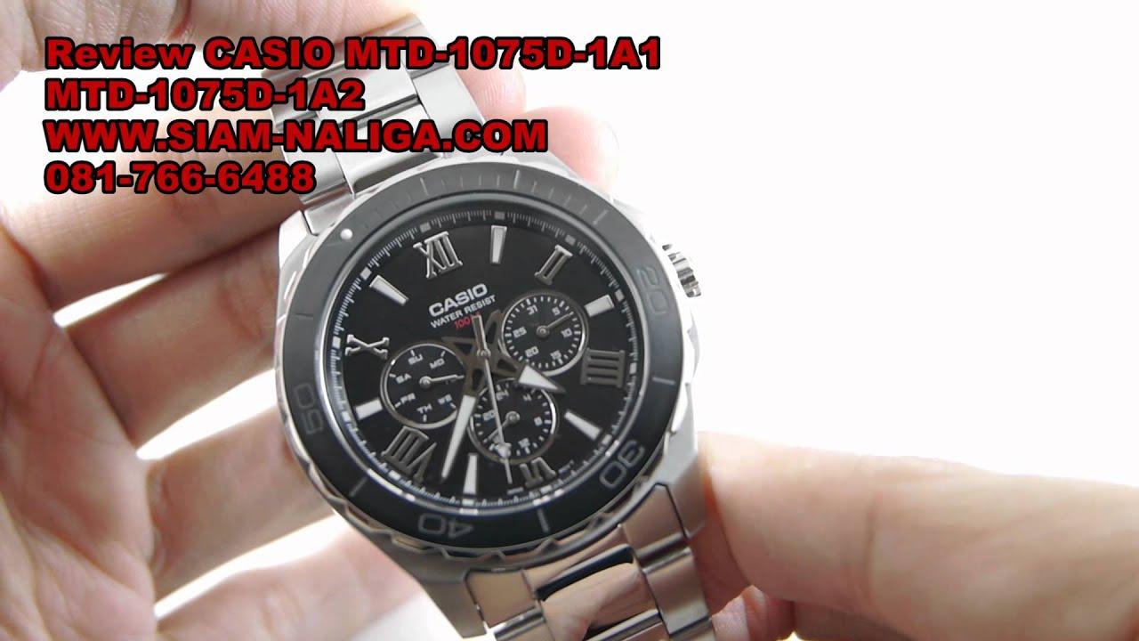 Часы Casio MTD-1075BK-1A9 Часы Orient AB0000GB