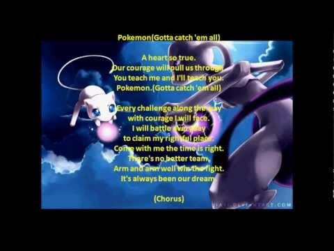 Pokémon Season 1 Theme Song Full lyrics