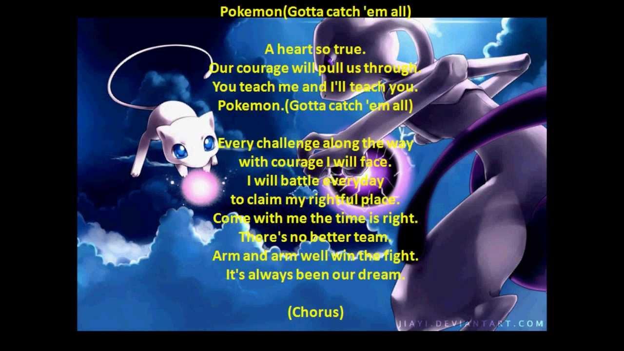 pokemon hindi theme song lyrics