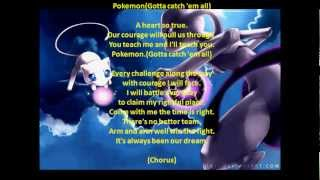 Pokémon Season 1 Theme Song Full lyrics