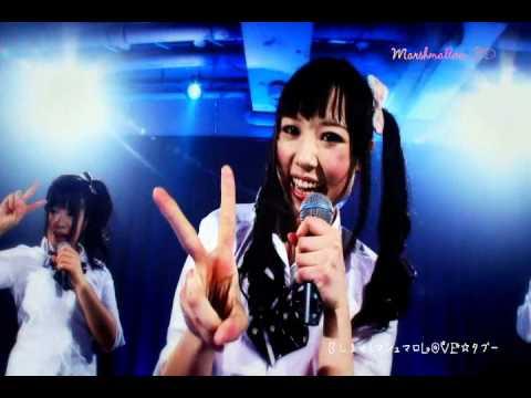 【PV】マシュマロ3D「召しませ!マシュマロLOVEタブー」