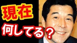 チャンネル登録お願いします! 【衝撃】井上順の現在???青木エミと ....