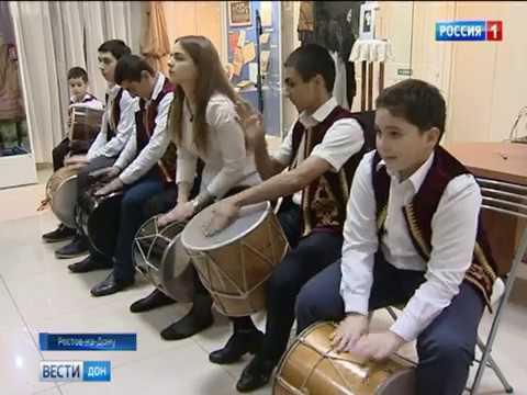 45 лет исполнилось Ростовскому музею русско-армянской дружбы