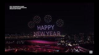 2021 NEW YEAR'S EVE COUNTDOWN DRONE LIGHT SHOW in YEONGDONG-DAERO (SEOUL)