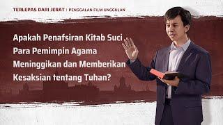 Film Rohani Kristen Terbaru - TERLEPAS DARI JERAT(2)Menyingkapkan Kebenaran Penjelasan Pemimpin Agama tentang Alkitab