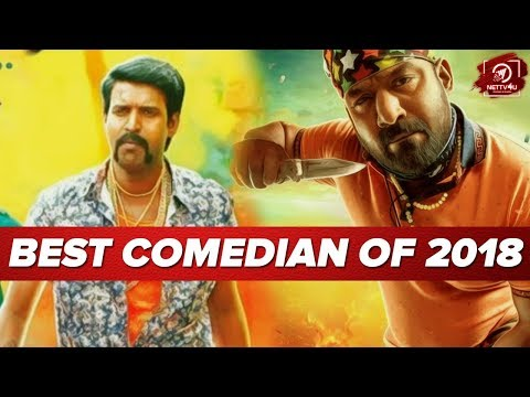 Guess Who Is Best Comedian Of 2018 | Tamil Comedy Actors | Rewind 2018