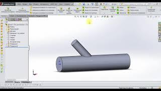 Урок 1.1. Создание 3D-модели в SolidWorks и импорт в ANSYS Workbench