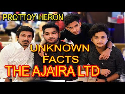 Unknown Secret Facts The Ajaira LTD Prottoy Heron .by Rs News