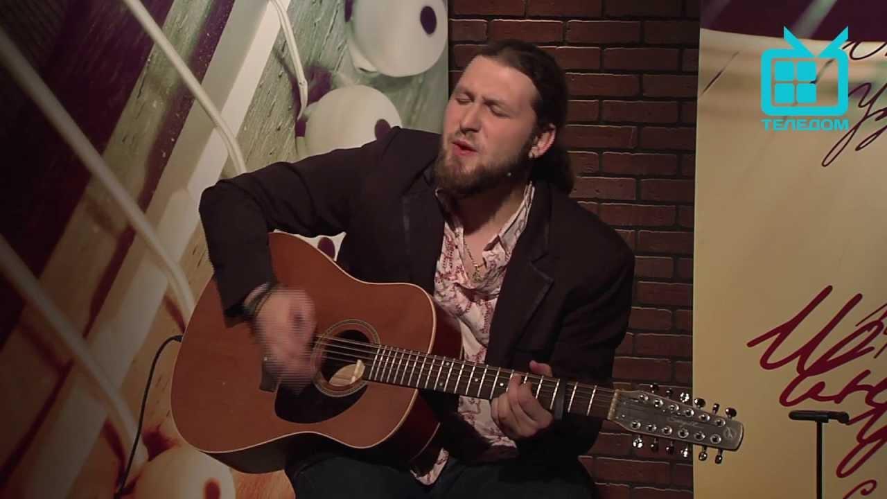Гитара по кругу. Павел Пиковский.