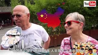 china vlog