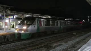 JR九州【みどり26号】783系、鳥栖駅到着,Japan Railway, Midori Express