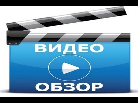 Где заказать качественный видеообзор для своего сайта или интернет-магазина?
