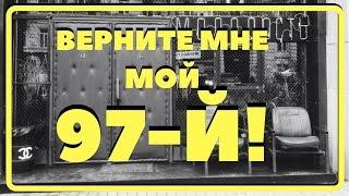 видео Что обязательно нужно сделать туристу в Одессе