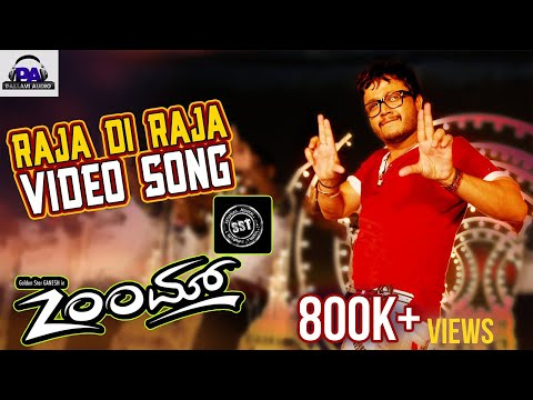 Raja Di Raja Full Video Song || Zoom Movie...
