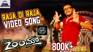 Download Hindi Video Songs - Raja Di Raja Full Video Song || Zoom Movie || Ganesh, Radhika