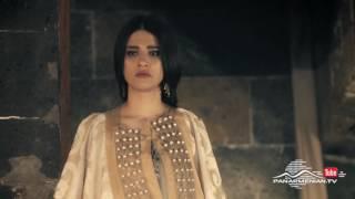 Հին Արքաներ, Սերիա 9 10, Անոնս / Ancient Kings / Hin Arqaner