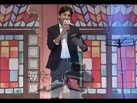 Kumar Vishwas new poem in Sahitya Aaj Tak Oct...