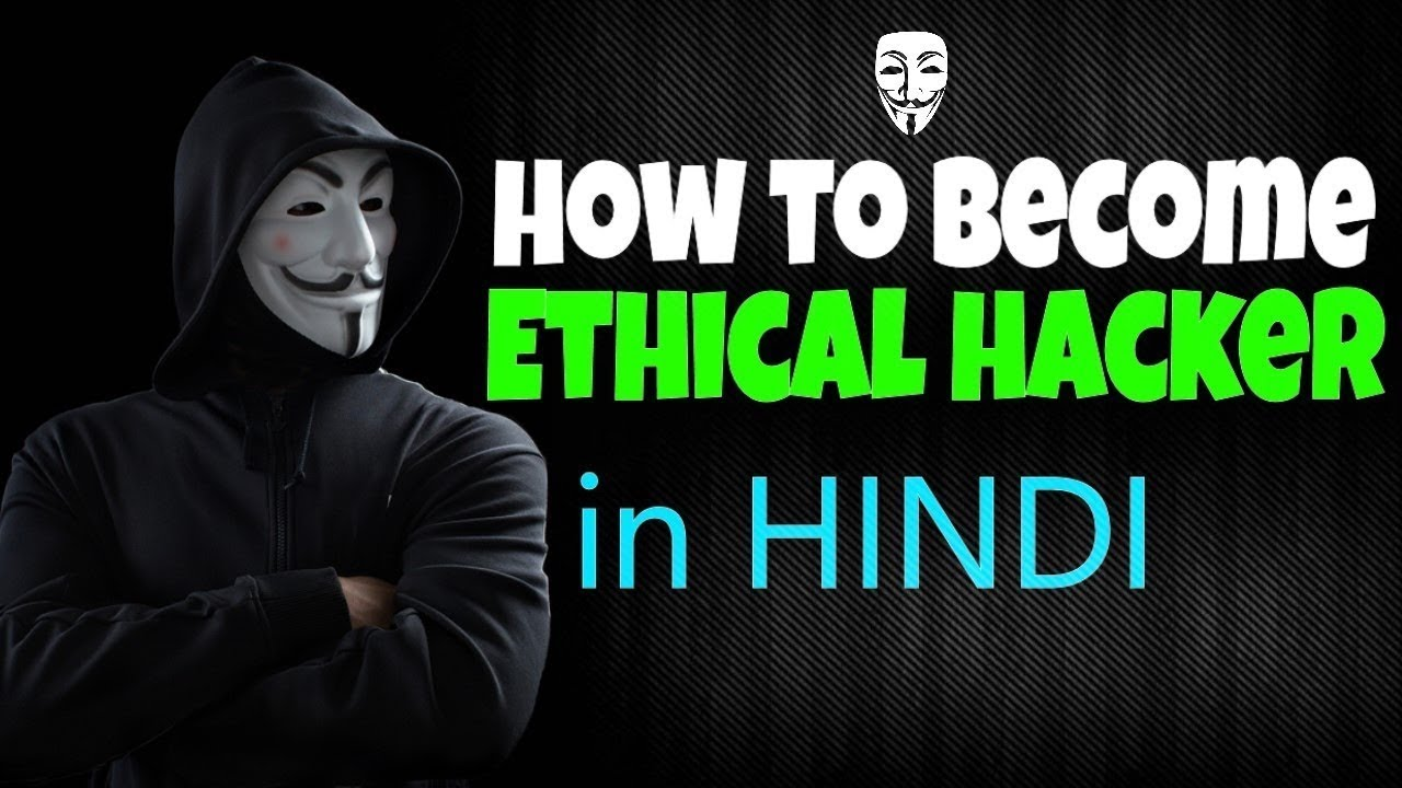 Introduction to Ethical Hacking Tools - Cloud Academy