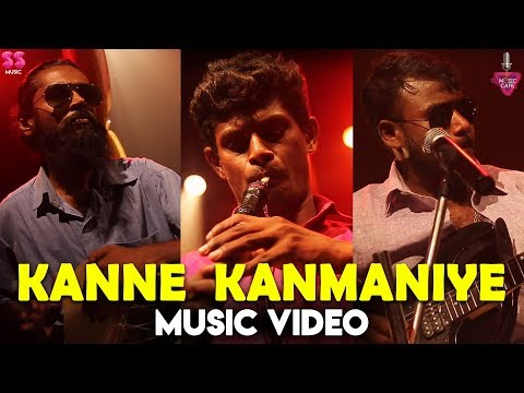 Kanne Kanmaniye - Ft. Kovai Street Boys | Music Video | Music Cafe From SS Music