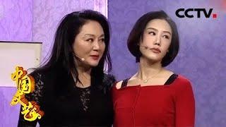 《中国文艺》 20190528 欢乐喜剧汇  CCTV中文国际