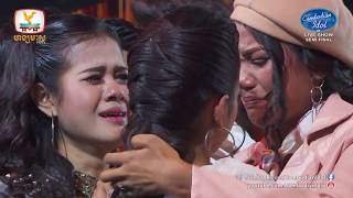 Cambodian Idol Season 3 Live Show Semi Final | RESULT