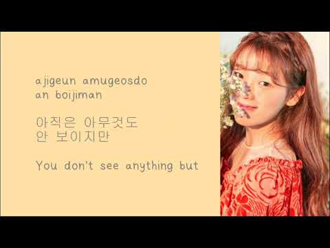 Oh my girl secret garden lyrics color coded Coloring book lyrics oh my girl