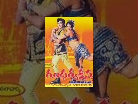Gandharva Kanya Full Length Telugu Movie