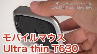 LOGICOOL ロジクール Bluetooth ウルトラスリム タッチマウス ブラック ...