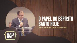 Baú IPP   O Papel do Espírito Santo hoje    Episódio 03   IPP TV