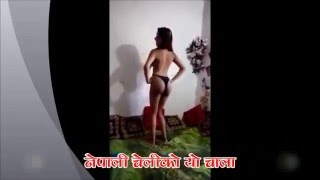 Naked Dance Archana Paneru || कामना भाउजू || चर्तिकला  || NEW  NEPALI HOT DANCE