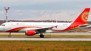 Цены на авиарейс Бишкек – Москва взлетели на 63%