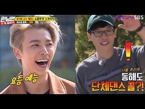 Donghae doesn't want to dance on RM! (Eng/Esp)