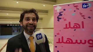 مبادرة حرير تحتفل بأمهات الأطفال مرضى السرطان - (22-3-2019)