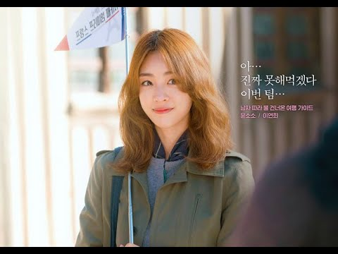 The Package's Lee Yeon Hee confesses she's a huge francophile