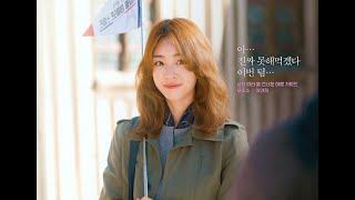 Video The Package's Lee Yeon Hee confesses she's a huge francophile download MP3, 3GP, MP4, WEBM, AVI, FLV Maret 2018