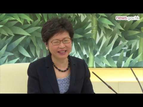 CE meets financial officials (8.8.2017)