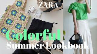 [ZARA HAUL] 컬러풀 여름 컬렉션 2  /자라 …