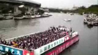 hunatogyo 2009