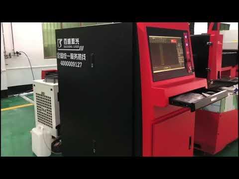 F3015E - Baisheng Laser Máquina Tecnologia Fibra de Corte de Metal de Alta Eficiência e Econômica