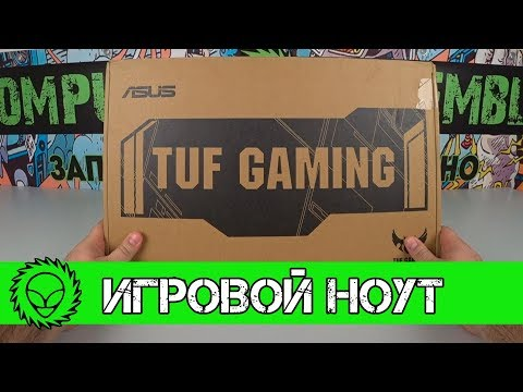 Игровой ноутбук Asus TUF GAMING FX705G. 🔥Реальные тесты🔥