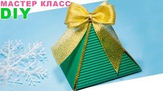 УПАКОВКА в форме ПИРАМИДЫ | StasiaCool DIY(Всем привет! Меня зовут Настя и в этом видео я покажу как сделать подарочную коробку в форме пирамиды. Также..., 2014-12-25T15:00:08.000Z)