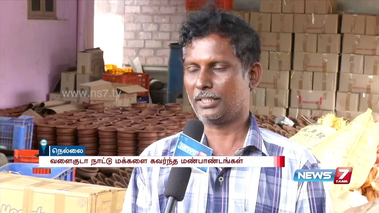 Clay pots from Tirunelveli being exported to gulf countries : special  report | News7 Tamil