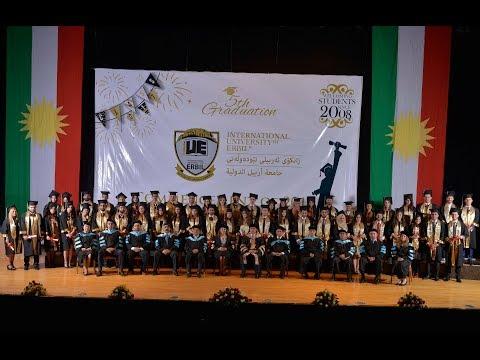 International University of Erbil Graduation Ceremony 2017