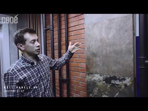 """Стеновые панели """"СВОЁ"""" каменный шпон"""