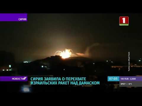 Армия Израиля подтвердила ракетный удар по Сирии