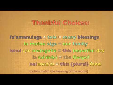 Samoan Language 101-D, How to Pray