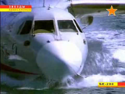 Beriev Be-200 watershow