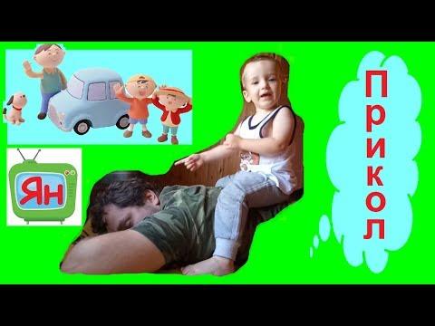Прикольные детские видео. Смешные видео до слез. Magic Tricks. Family Fun. Children FUN.
