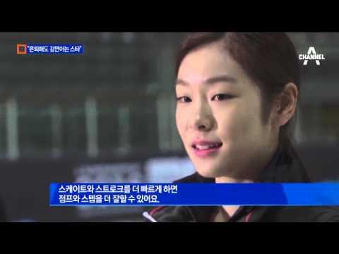 """IOC """"김연아는 초대형 스타"""" 인기 여전"""